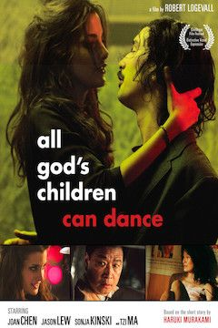 All God's Children Can Dance movie poster.