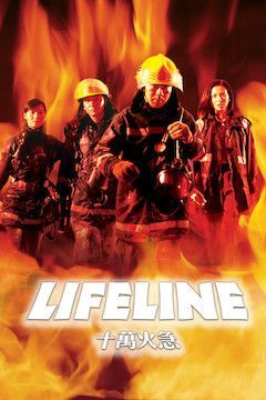 Life movie poster.