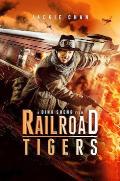 Railroad Tigers movie poster.