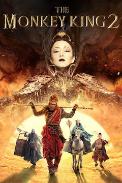 The Monkey King 2 movie poster.