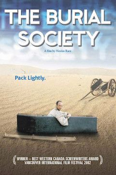 The Burial Society movie poster.
