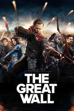 The Great Wall movie poster.