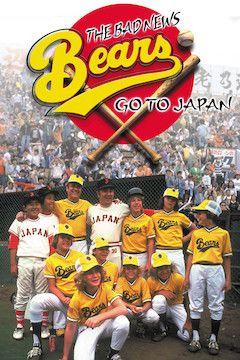 The Bad News Bears Go to Japan movie poster.