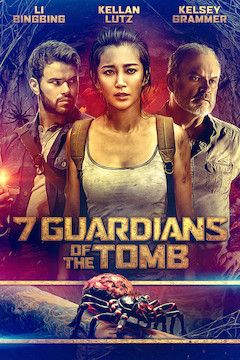 Guardians of the Tomb movie poster.