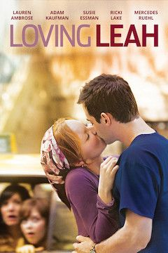 Loving Leah movie poster.
