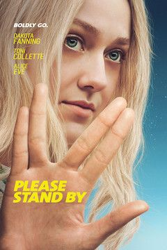 Please Stand By movie poster.