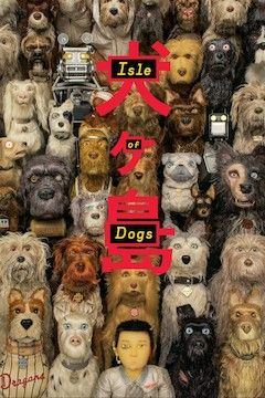 Isle of Dogs movie poster.