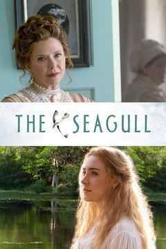 The Seagull movie poster.