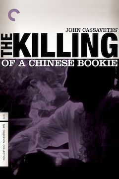 Poster for the movie The Killing of a Chinese Bookie
