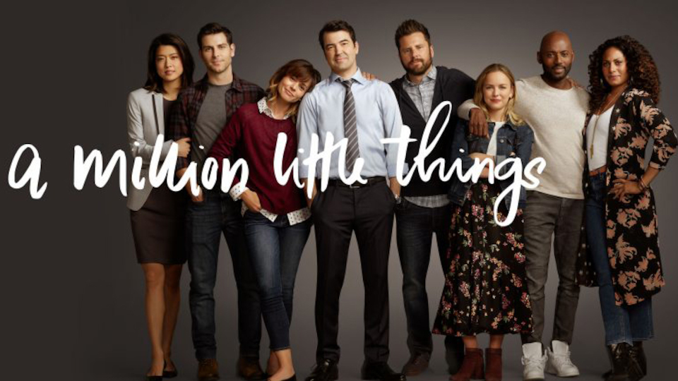 Image for the TV series Un million de petites choses
