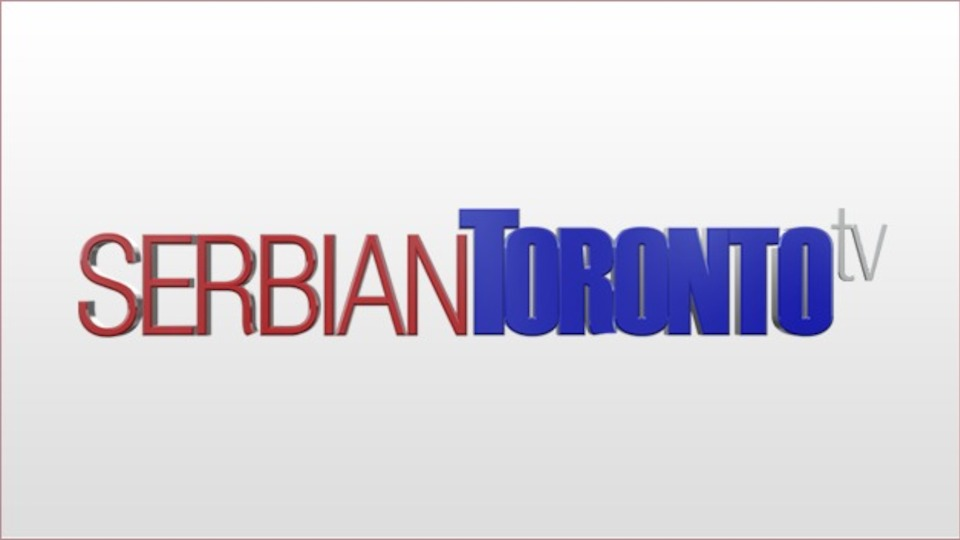 Image for the TV series Serbian Toronto TV