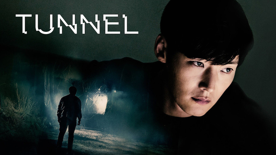 Image for the TV series The Tunnel