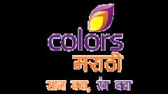 TV Schedule for ATN - Colors Marathi | TV Passport